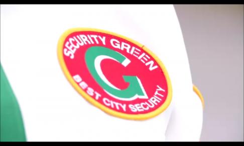 グリーン警備