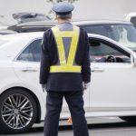 警備員の仕事は危険?種類ごとの違いやリスク回避の方法も紹介